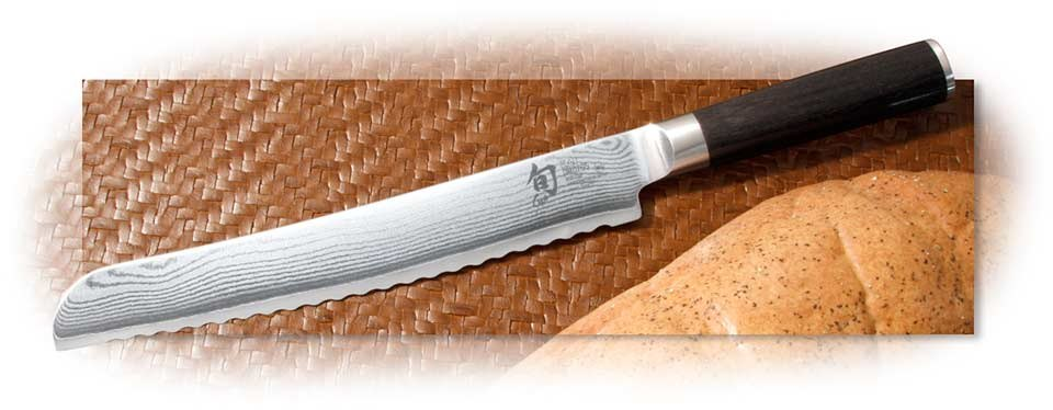 "KAI Shun Classic 9"" Serrated Multi Purpose Slicing Knife"